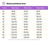 Женский летний спортивный костюм футболка и штаны размер: 42, 44, 46, 48, 50, 52, 54, фото 10