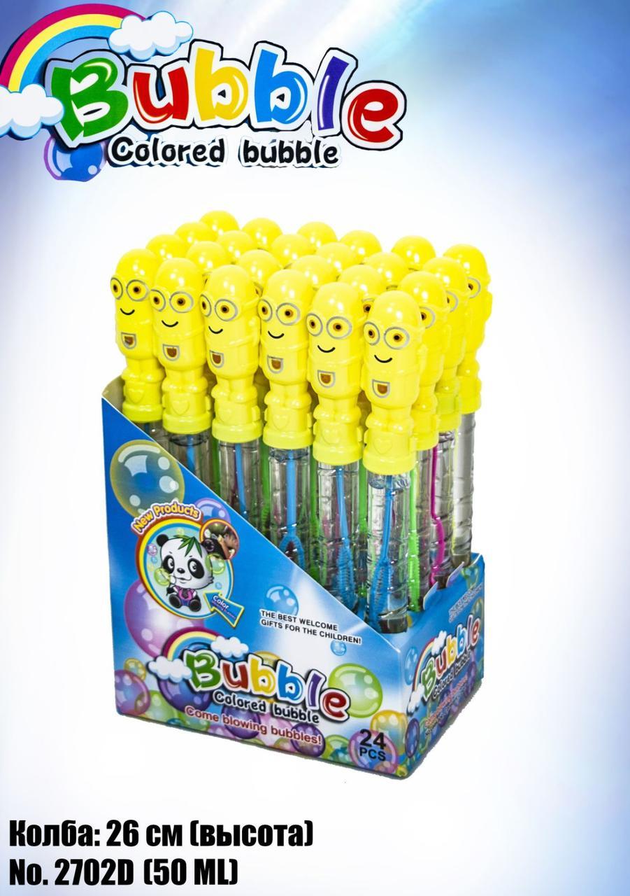 Мыльные пузыри (50 ml) МИНЬОНЫ 2702D
