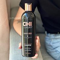 Шампунь без сульфатов Black Seed Oil Gentle Cleansing Shampoo