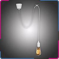 Светильник подвесной в стиле лофт Подвес на 1 патрон белый