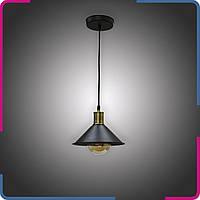 Светильник подвесной в стиле лофт Лост на 1 лампу черный