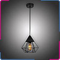 Светильник подвесной в стиле лофт Флекс на 1 лампу черный