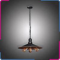 Светильник подвесной в стиле лофт Тара на 3 лампы черный