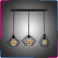 Светильник подвесной в стиле лофт Трио сетки черный