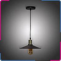 Светильник подвесной в стиле лофт Тара на 1 лампу черный