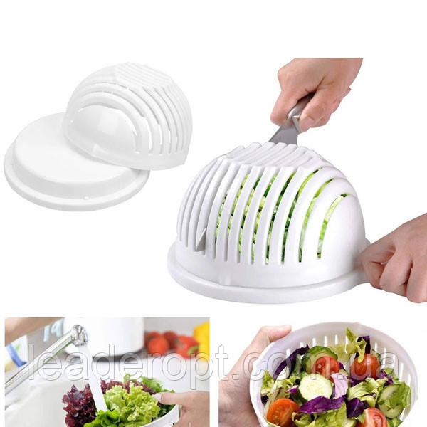 Салатница-овощерезка 2 в 1 Salad Cutter Bowl чаша для нарезки овощей и салатов