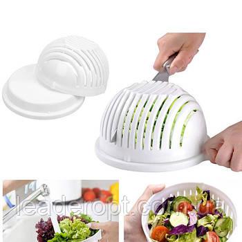 ОПТ Салатниця-овочерізка 2 в 1 Salad Cutter Bowl, чаша для нарізки овочів і салатів