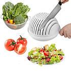 Салатница-овощерезка 2 в 1 Salad Cutter Bowl чаша для нарезки овощей и салатов, фото 2