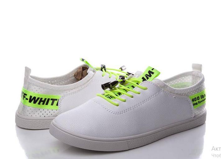 Кеды женские белые Violeta 4-466