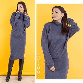 Женский костюм юбка и кофта