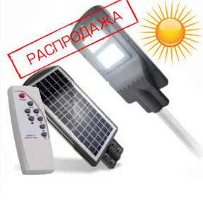 Светильник на солнечной батарее 90Вт с пультом и датчиком движения