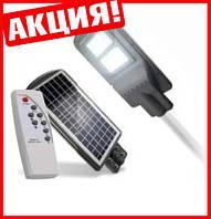 Скидка. Светильники на солнечных батареях 90Вт для дома и дачи.