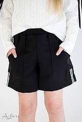 Шорты школьные с накладными карманами Albero 4053 размеры 134- 158