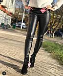 Штани жіночі з еко шкіри, фото 8