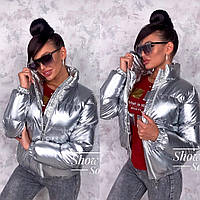 Куртка женская короткая на холлофайбере, разные цвета, р.42,44,46 863Г
