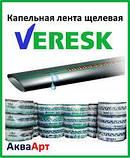 Крапельна стрічка щілинна Veresk отвори через 30 см, витрата води 1,2 л/год,8mil довжина 1000 м (BL30-1000J), фото 4