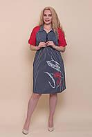 Батальне смугасте плаття - сорочка синього кольору. Оптом і в роздріб. Розмір 52, 54, 56, 58, фото 1