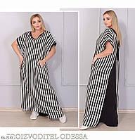 Летнее женское длинное платье свободного кроя большие размеры 50-64 арт 376