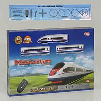 Радіокерована залізниця 9713-2 А Play Smart Блискавка
