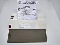 Эльборовый брусок 150х50х3 160/125 - черновая заточка