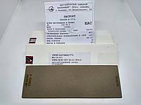 Эльборовый брусок 150х50х3  28/20 - чистовая заточка