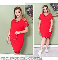 Приталенное молодежное летнее женское платье больших размеров 50-64 арт 226