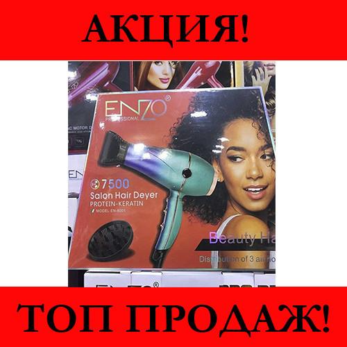 Профессиональный фен для волос ENZO EN-8001 7500W | Бесшумный фен для сушки волос