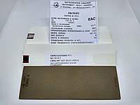 Эльборовый брусок 150х50х3  10/7 - тончайшая доводка