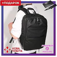 """Городской рюкзак Calvin Klein. Офисный унисекс рюкзак. Рюкзак для ноутбука 15.6"""""""