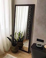 Зеркало большое настенное Венге в полный рост напольное 150 на 60 в раме мдф ростовое