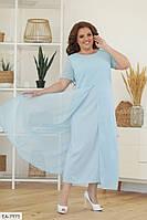 Вечернее женское длинное платье шифоновое на подкладке большие размеры 50-56 арт 144