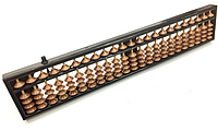 Счеты абакус соробан с кнопкой сброса 23 ряда с коричневыми косточками