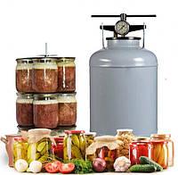 Автоклав для домашнего консервирования на 5 литровых или 8 полулитровых  банок производство Беларусь