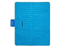 Коврик для пикника KingCamp Picnik Blankett KG4701, голубой
