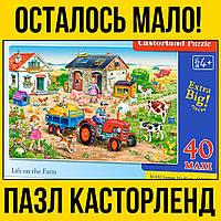 Ферма большой детский пазл на 40 элементов | пазлы касторленд castorland для детей животные