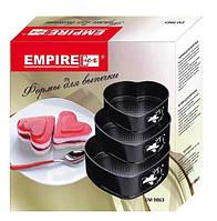 Набор форм для выпечки из 3шт сердечки Empire 9863