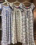 Жіноча нічна сорочка, Saydimen 1833, фото 7