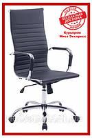 Компьютерное детское кресло Slim Fold SLF-01