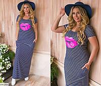 Удобное длинное прямое женское платье на лето в полоску размеры батал 48-54 арт 1245