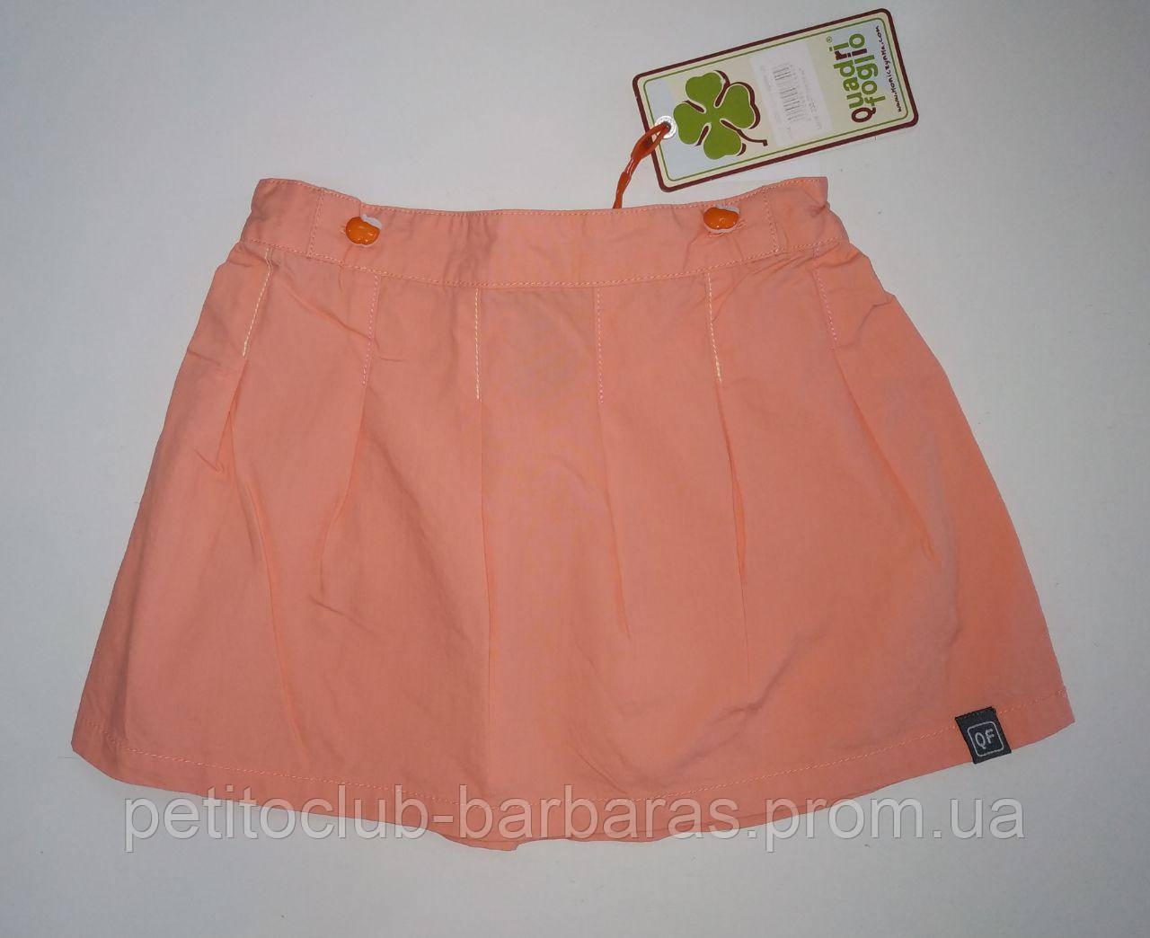 Детская летняя хлопковая юбка оранжевая (р. 80-110 см)(QuadriFoglio, Польша)
