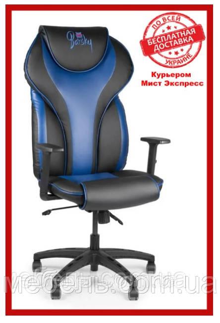 Кресло для врача Barsky BSDsyn-02 Sportdrive Blue Arm_1D Synchro PA_designe, черный / синий