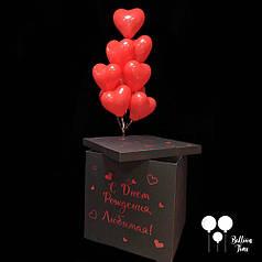 Чорна коробка для коханої + связочка червоних сердець