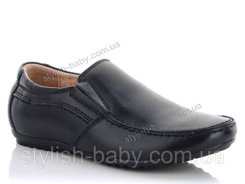 Детская обувь оптом. Детские туфли бренда Kangfu для мальчиков (рр. с 27 по 32)