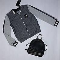 Стильный школьный и повседневный бомбер (кардиган) для девочки подростка. (Размер 134-152)