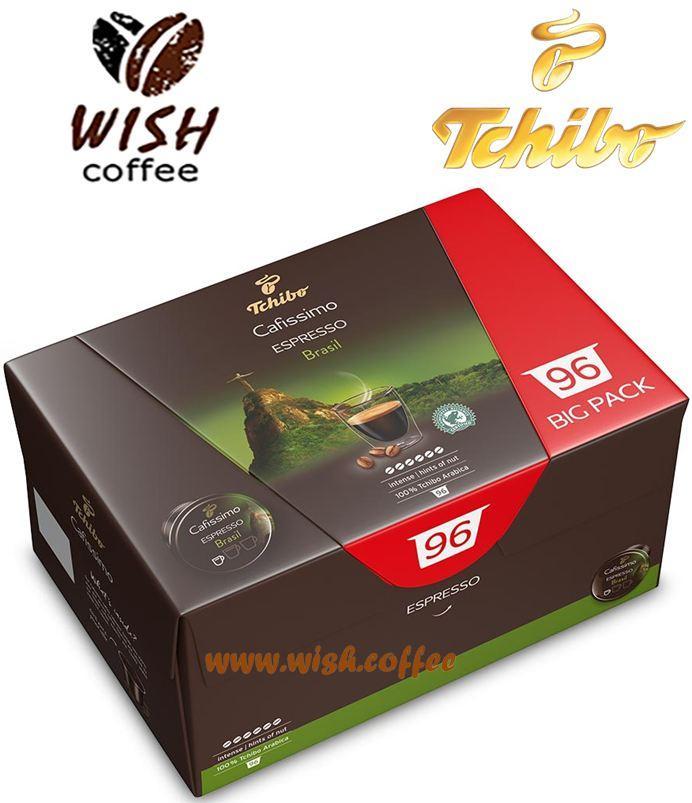 Кофе в капсулах Caffitaly Tchibo Cafissimo  Brasil (коробочка 96 капсул)