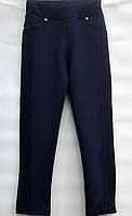 Утепленные лосины для девочки 5-11 лет синие с полоской