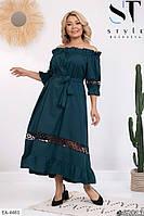 Нарядное расклешенное длинное женское платье со вставками из сетки большие размеры 52-62 арт 0327