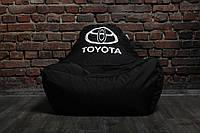 Бескаркасное кресло мешок диван Тойота Toyota