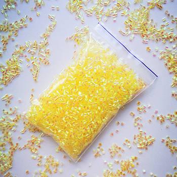 Бингсу Бидс (Bingsu Beads)  желтые, 10г (~100мл)