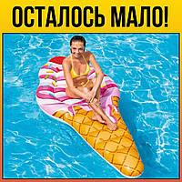 Матрас надувной | для детей взрослых яркий отдыха релакса моря бассейна